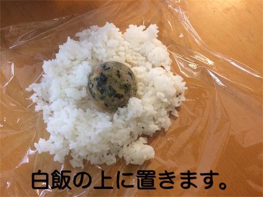 f:id:arigatai3939:20170801084952j:image