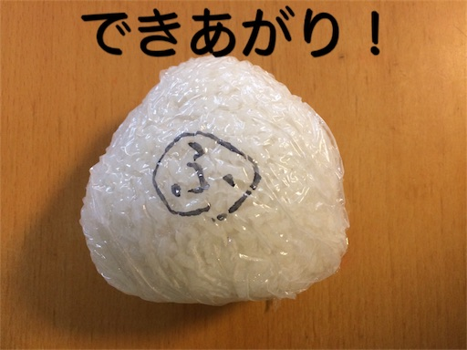 f:id:arigatai3939:20170801085002j:image