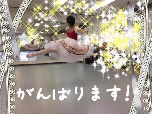 http://cdn-ak.f.st-hatena.com/images/fotolife/a/arigatai3939/20171010/20171010140820.jpg