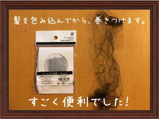 f:id:arigatai3939:20171017102407j:image