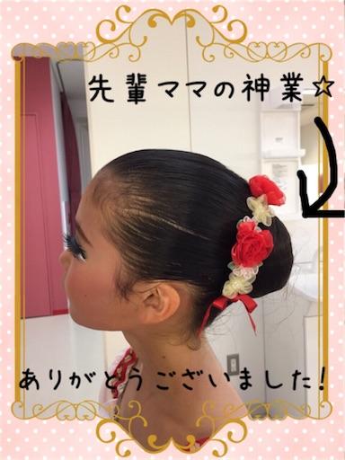 f:id:arigatai3939:20171017102426j:image