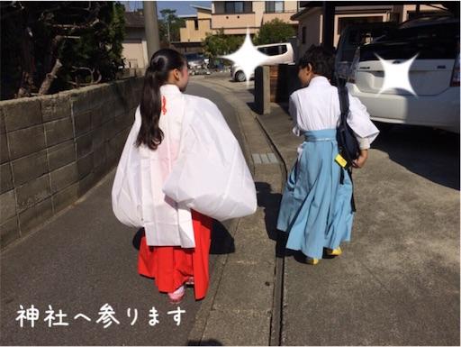 f:id:arigatai3939:20171113163837j:image