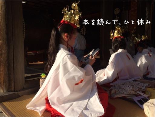 f:id:arigatai3939:20171113163911j:image