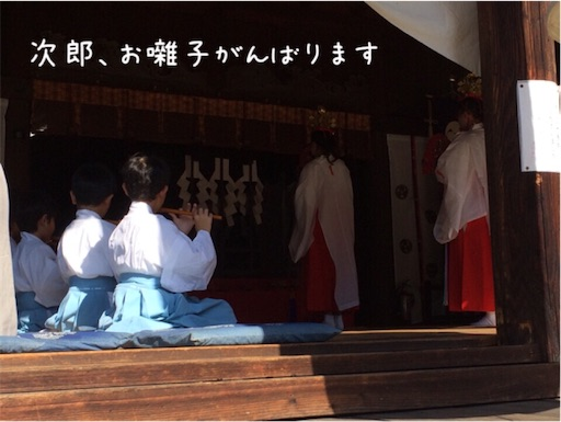 f:id:arigatai3939:20171113163926j:image