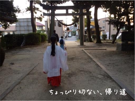 f:id:arigatai3939:20171113164027j:image