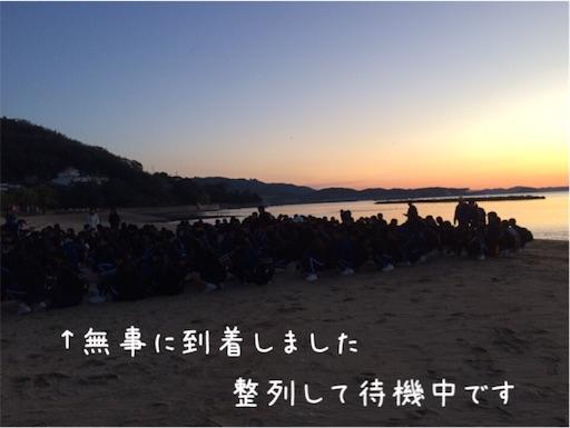 f:id:arigatai3939:20171120220046j:image