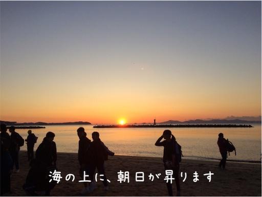 f:id:arigatai3939:20171120220103j:image