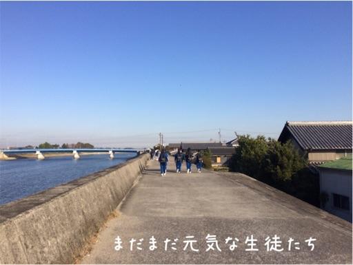 f:id:arigatai3939:20171120220216j:image