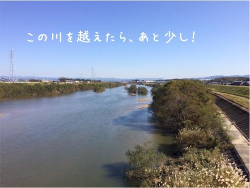 f:id:arigatai3939:20171120220308j:image