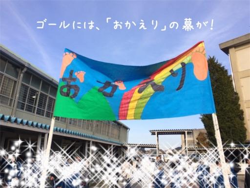 f:id:arigatai3939:20171120220337j:image
