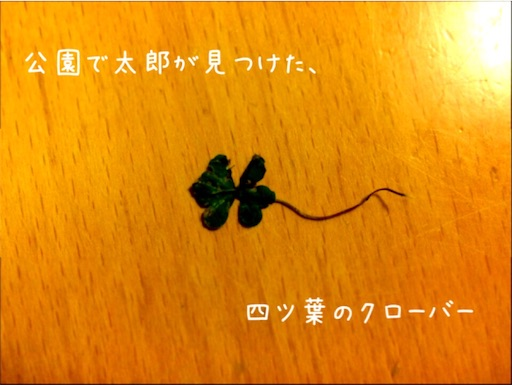 f:id:arigatai3939:20171121140022j:image