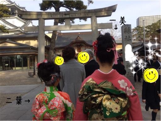 f:id:arigatai3939:20171225111921j:image