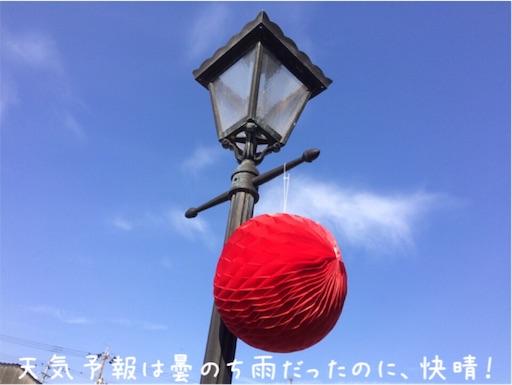 f:id:arigatai3939:20171225115553j:image