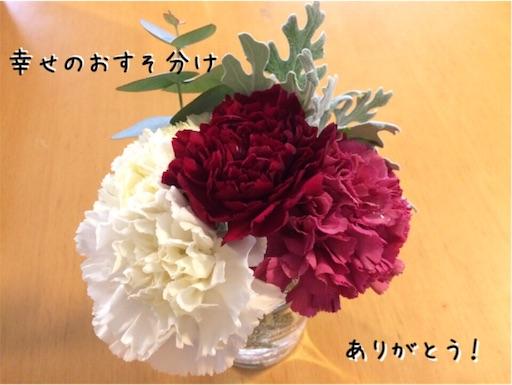 f:id:arigatai3939:20171225130049j:image