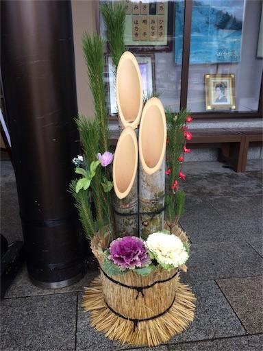 f:id:arigatai3939:20180102090838j:image