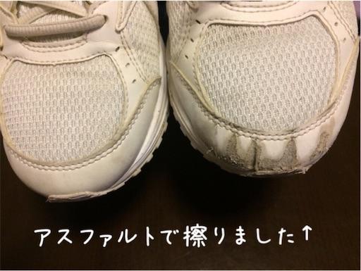 f:id:arigatai3939:20180105165238j:image
