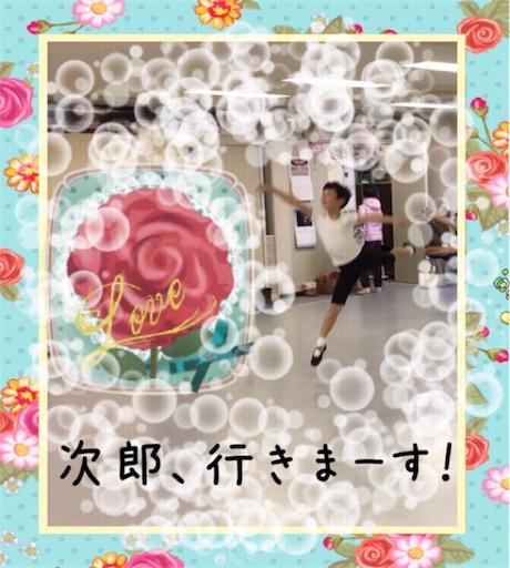 f:id:arigatai3939:20180222193347j:image