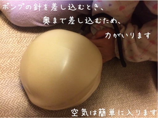 f:id:arigatai3939:20180227102425j:image