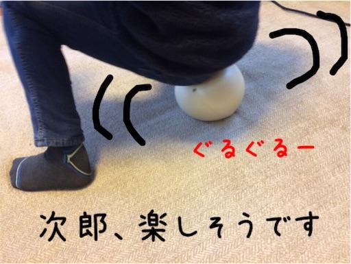 f:id:arigatai3939:20180227155931j:image