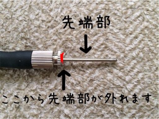 f:id:arigatai3939:20180227162558j:image