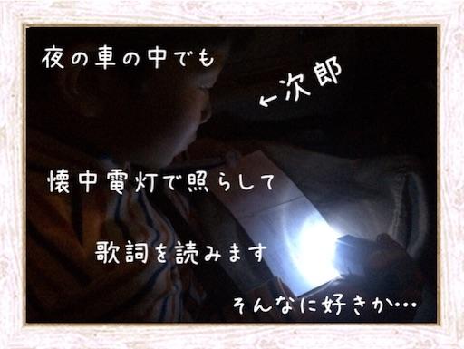 f:id:arigatai3939:20180307192837j:image