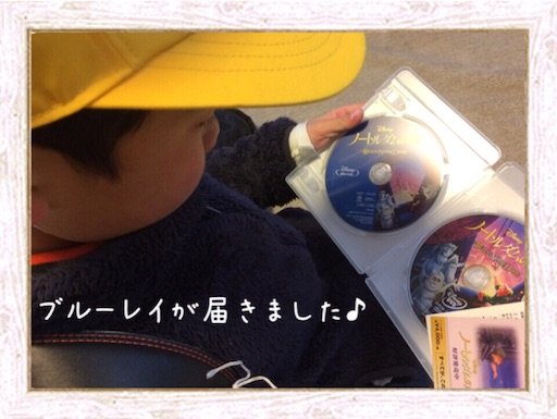 f:id:arigatai3939:20180311132009j:image