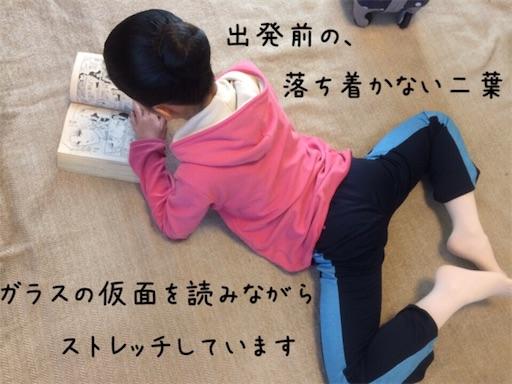 f:id:arigatai3939:20180403085116j:image
