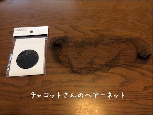 f:id:arigatai3939:20180403110242j:image