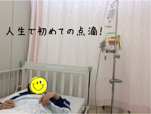 f:id:arigatai3939:20180423093859j:image