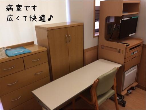 f:id:arigatai3939:20180423112040j:image