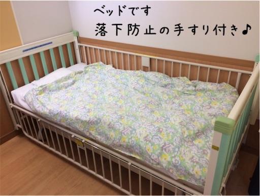 f:id:arigatai3939:20180423112050j:image