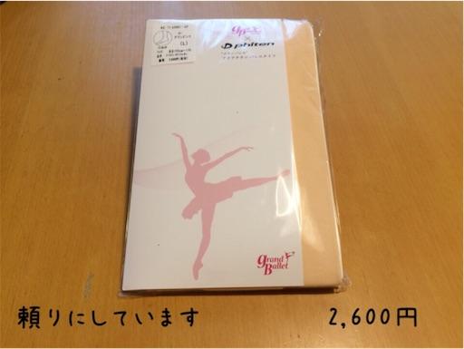 f:id:arigatai3939:20180531124356j:image
