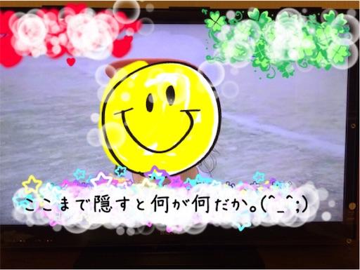 f:id:arigatai3939:20180531203244j:image