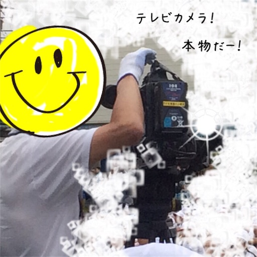f:id:arigatai3939:20180531203904j:image