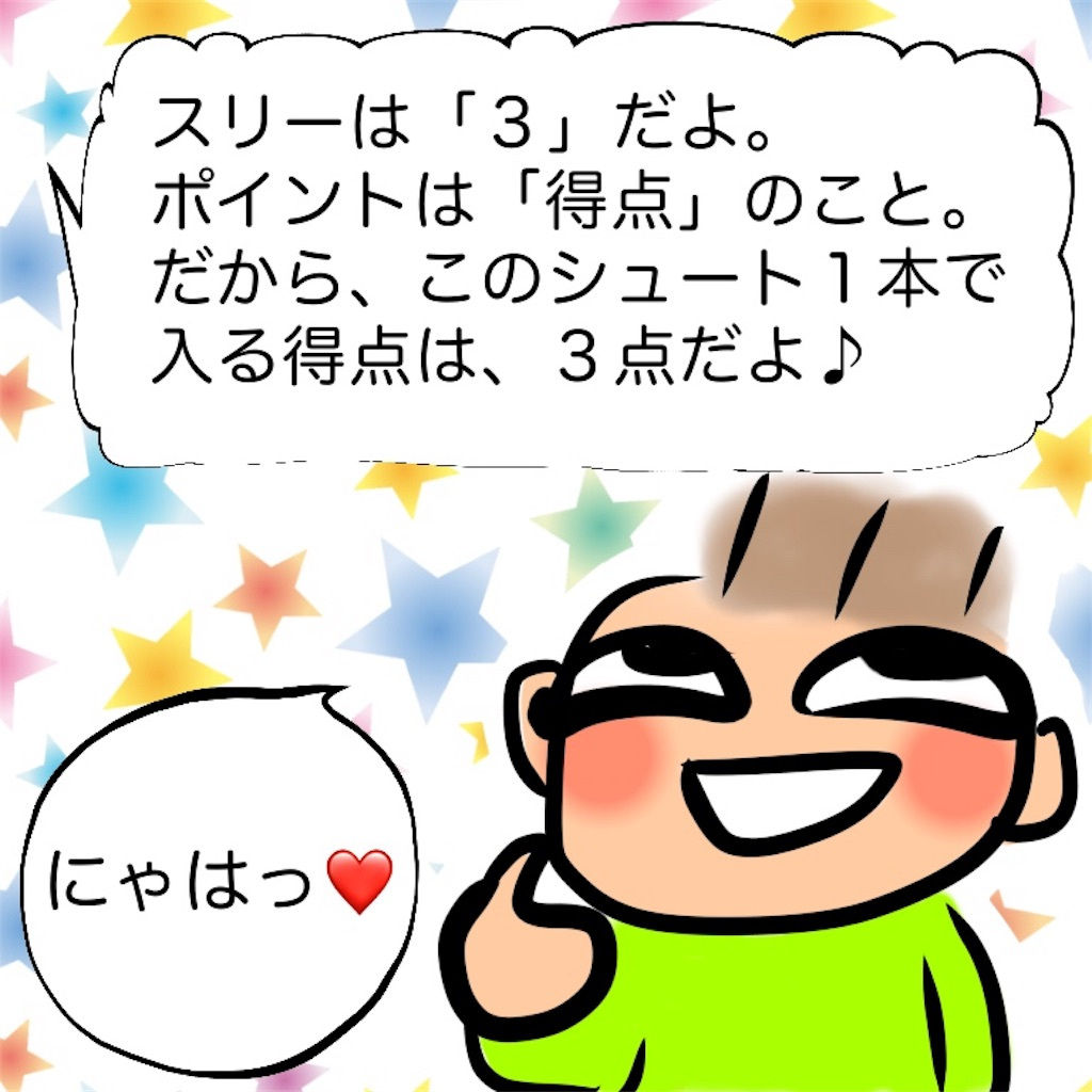 f:id:arigatai3939:20190226074630j:image