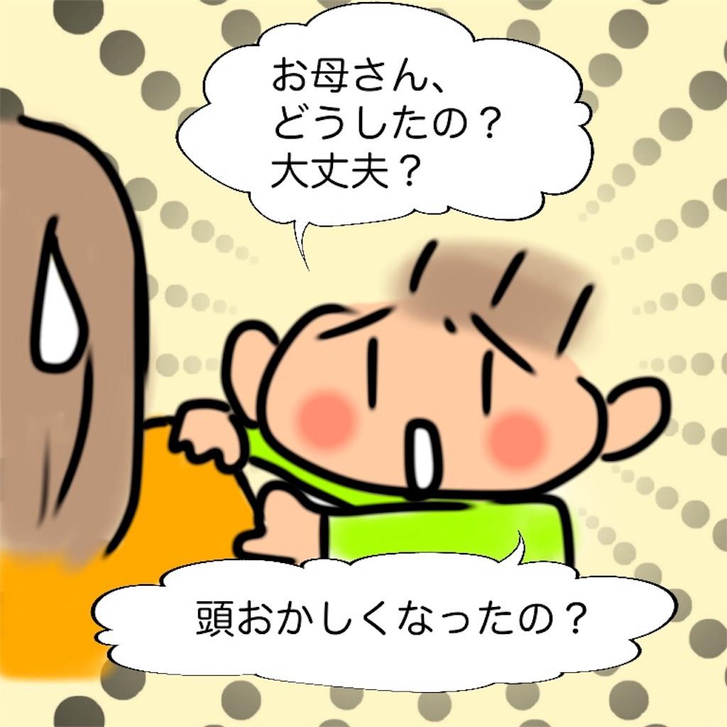 f:id:arigatai3939:20190227215819j:image
