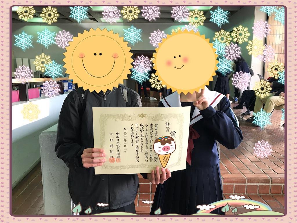 f:id:arigatai3939:20190304151342j:image