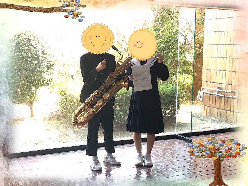 f:id:arigatai3939:20190304152947j:image