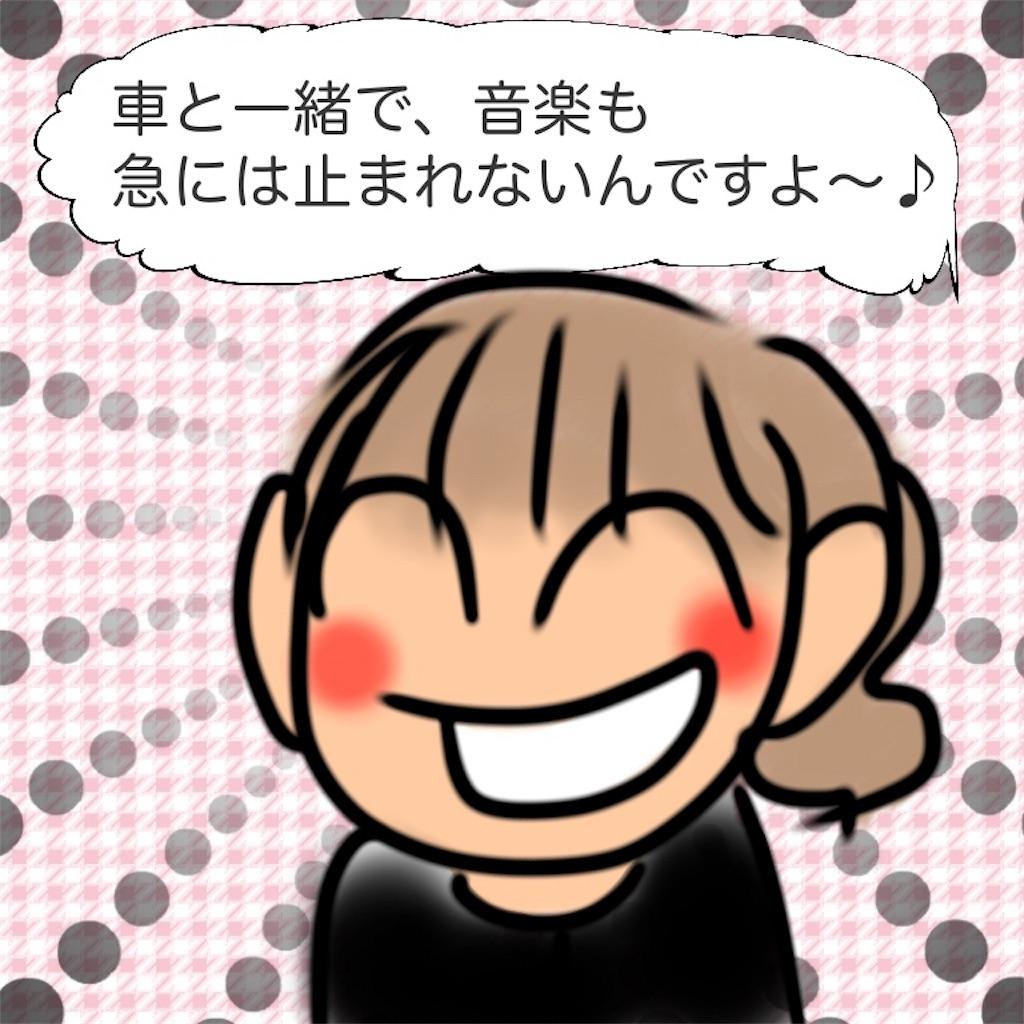 f:id:arigatai3939:20190309193924j:image