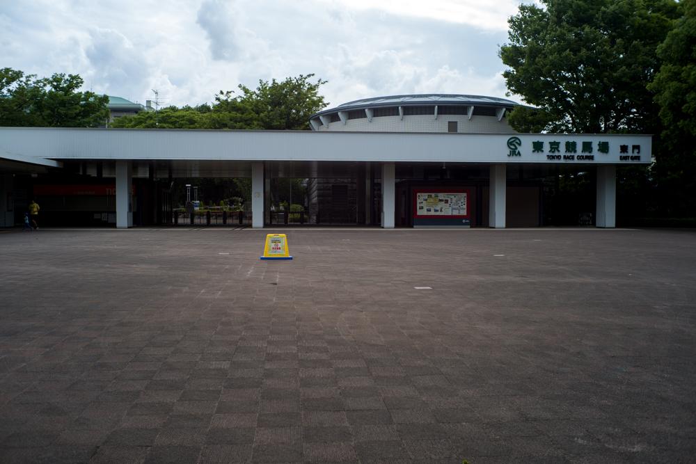f:id:arigataki_shiawase:20200531184655j:plain