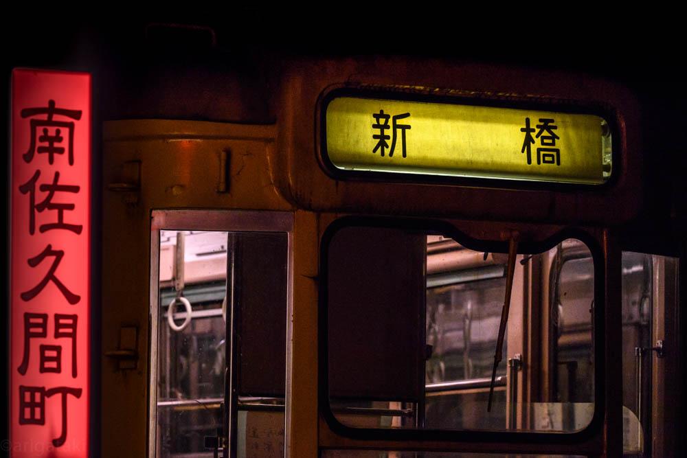 f:id:arigataki_shiawase:20201123220811j:plain