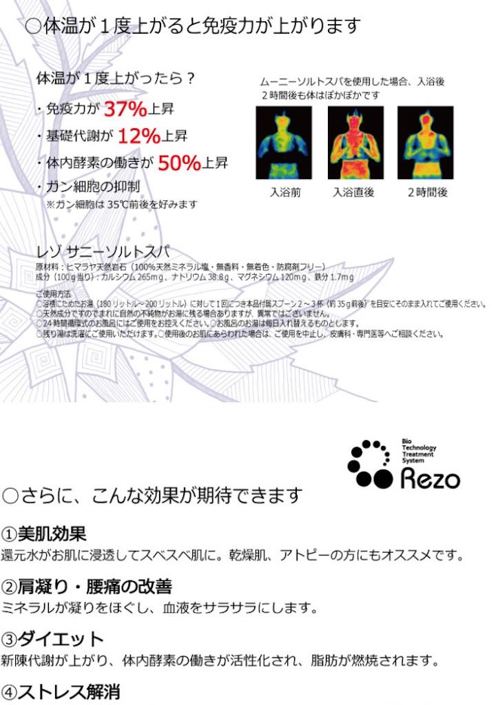 f:id:arigato324:20210906213410j:image