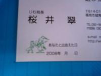 f:id:arigirisu:20080210174216j:image
