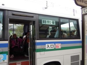 f:id:arigirisu:20110416113417j:image