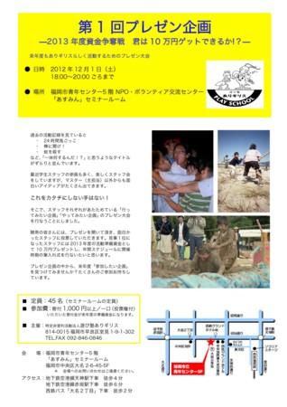 f:id:arigirisu:20121102053630j:image
