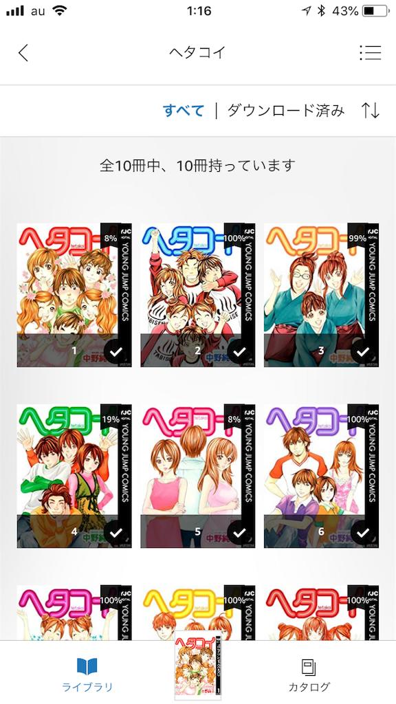 f:id:arihuretajinsei:20180909011640p:image