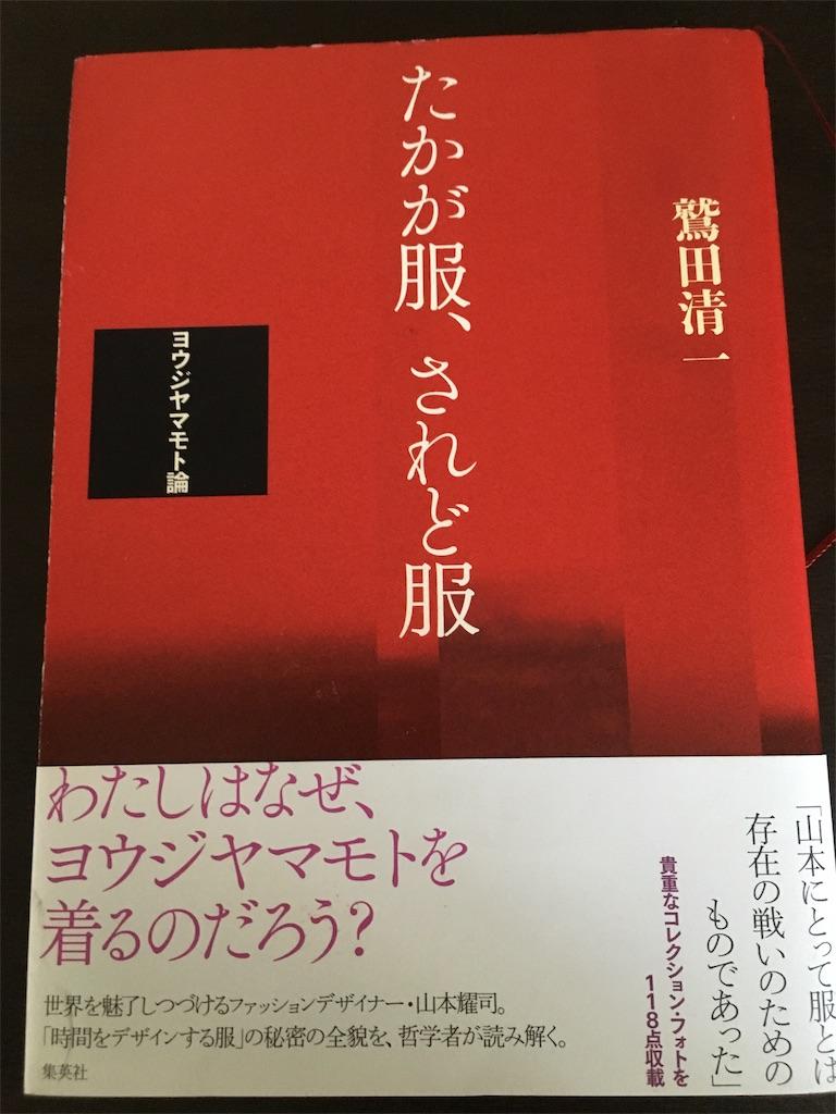f:id:arihuretajinsei:20190421031332j:image