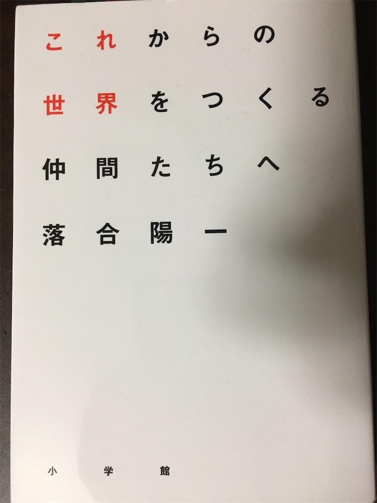 f:id:arihuretajinsei:20190424015103j:image