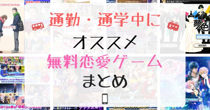f:id:arikawa0812rei:20190303175016p:plain