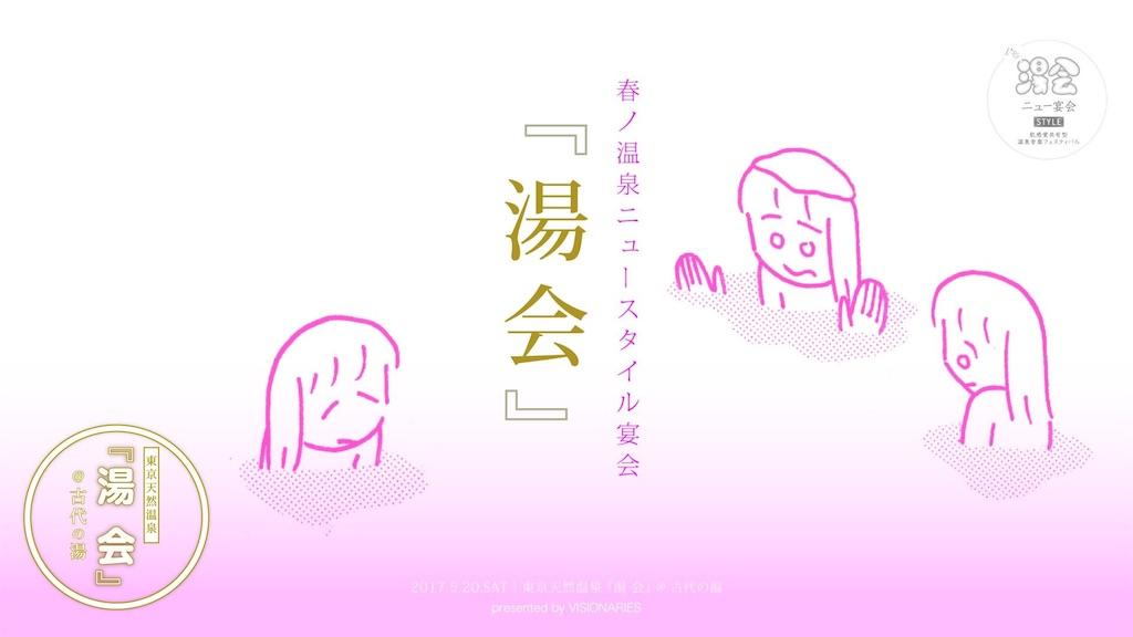 f:id:ariki_com:20170522224650j:image